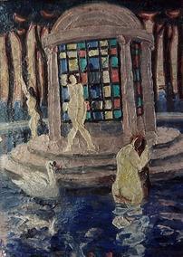La vasque au parc saint pierre regner
